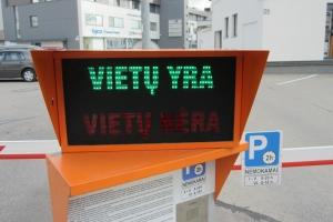 """Verslo centras """"Skraja"""" Vilniuje"""